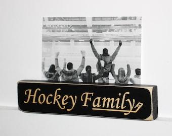 Hockey Family  -  Photo Sign