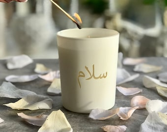 Salaam (Peace) in Arabic - Hand-Poured Scented Candle