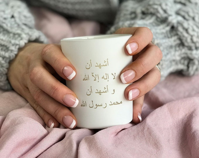 Shahadah - Islamic Hand-Poured Scented Candle in Arabic