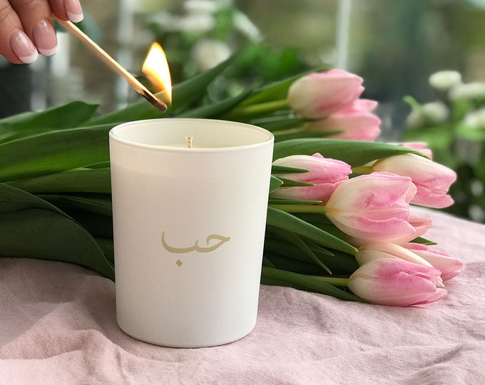Hub (Love) in Arabic - Hand-Poured Scented Candle