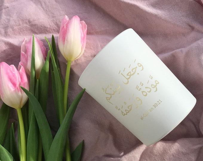 And We Placed Between you Love and Affection in Arabic - Islamic Hand-Poured Scented Candle