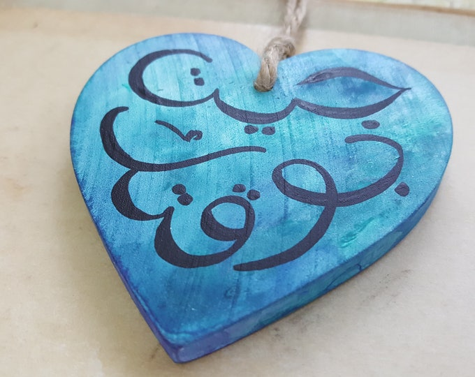 You came at the right time in Arabic Calligraphy - Can be personalised on reverse