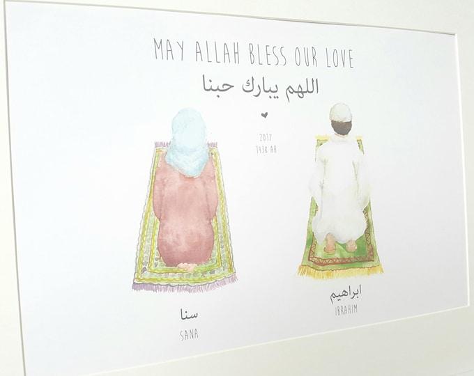 May Allah Bless our Love - Personalised Arabic Muslim Couple's Salah Print