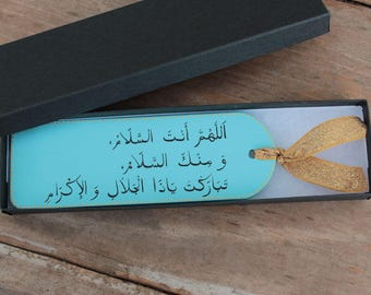 Arabic Wooden Bookmark - choose your wording and colours