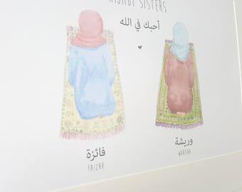 Hijabi Sisters - Personalised Salah Print - Shahada Gift