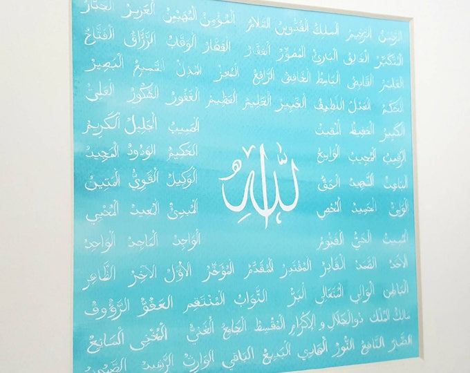 99 Names of Allah Islamic Arabic Calligraphy Print - Choose your colour and frame