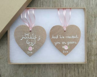 "Personalised ""And We created you in pairs"" - Arabic hand-painted wooden heart set - Eid gift - islamic muslim pink rose"