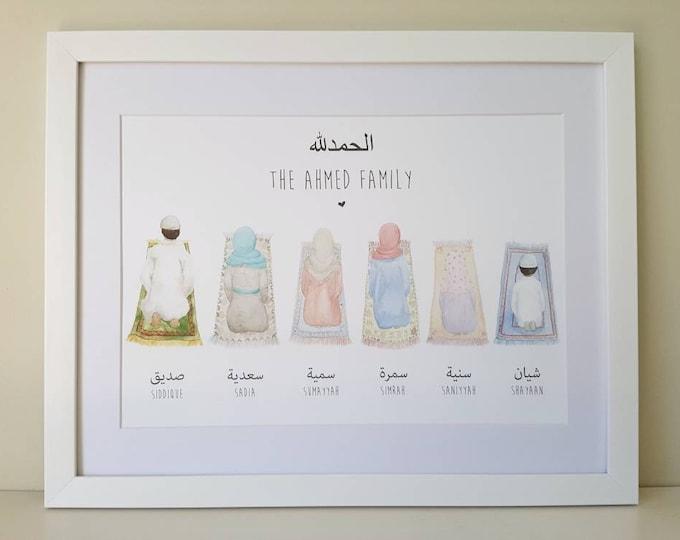 Alhamdulillah - Personalised Arabic Muslim Family Salah Print