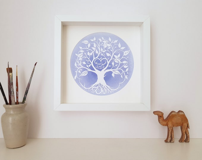 NEW DESIGN: Personalised Islamic Baby Tree of Life Print - Arabic & English - Choose your wording and colours