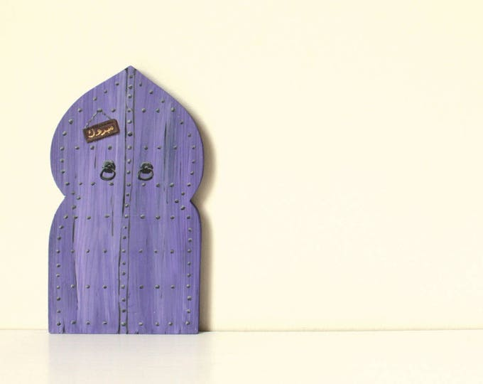 Personalised Arabic Moroccan Purple Door - Eid Gift - Muslim Islam Arabian Middle Eastern Alladin Aladin Arabian Nights 1001 Nights