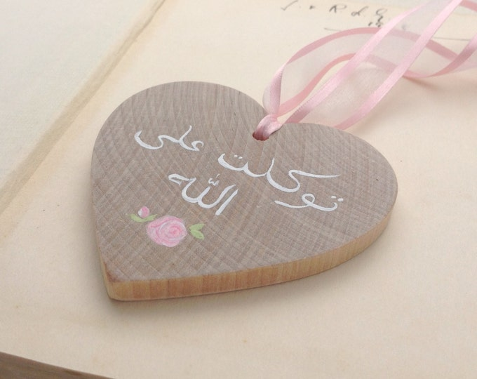 I Put my Trust in Allah - Arabic Hand-Painted Wooden Heart