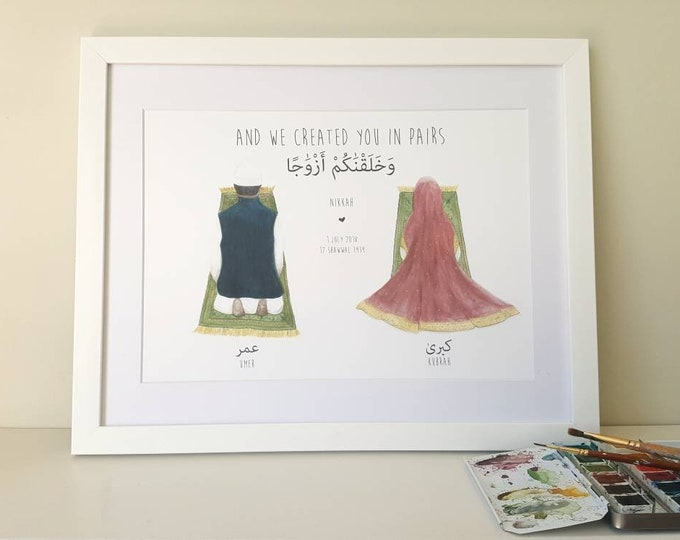 And We created you in Pairs - Personalised Arabic Mulism Couple Salah Print