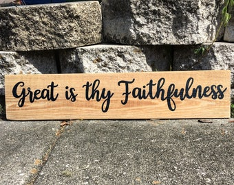 How Deep the Father's Love for Us sign, Rustic hymn sign, rustic chic sign, Vintage hymn sign on reclaimed wood, country chic hymn