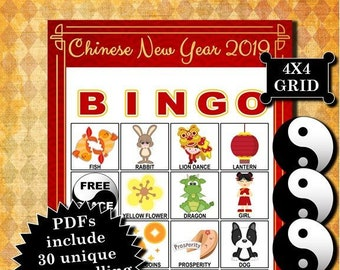 chinese new year 2019 4x4 bingo printable pdfs contain everything you need to play bingo