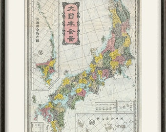 Japan map print map vintage old maps Antique prints poster map wall home decor wall map japanese print old prints japanese wall decor