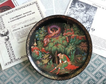 Hunt for Firebird, Russian tales Plate Lomonosoff Porcelain great gift