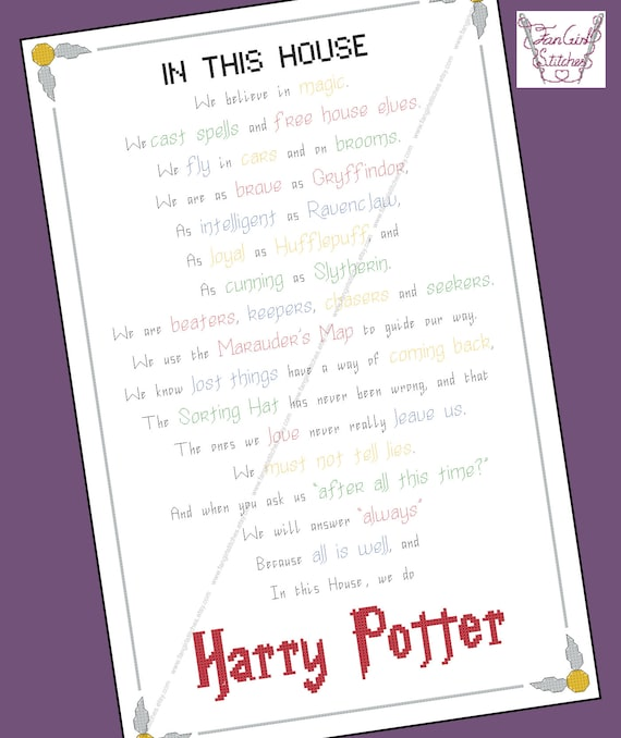 In This House Harry Potter Themed Cross Stitch Pdf Pattern Etsy