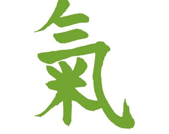 Chinese symbol for ENERGY wall decal or car decal