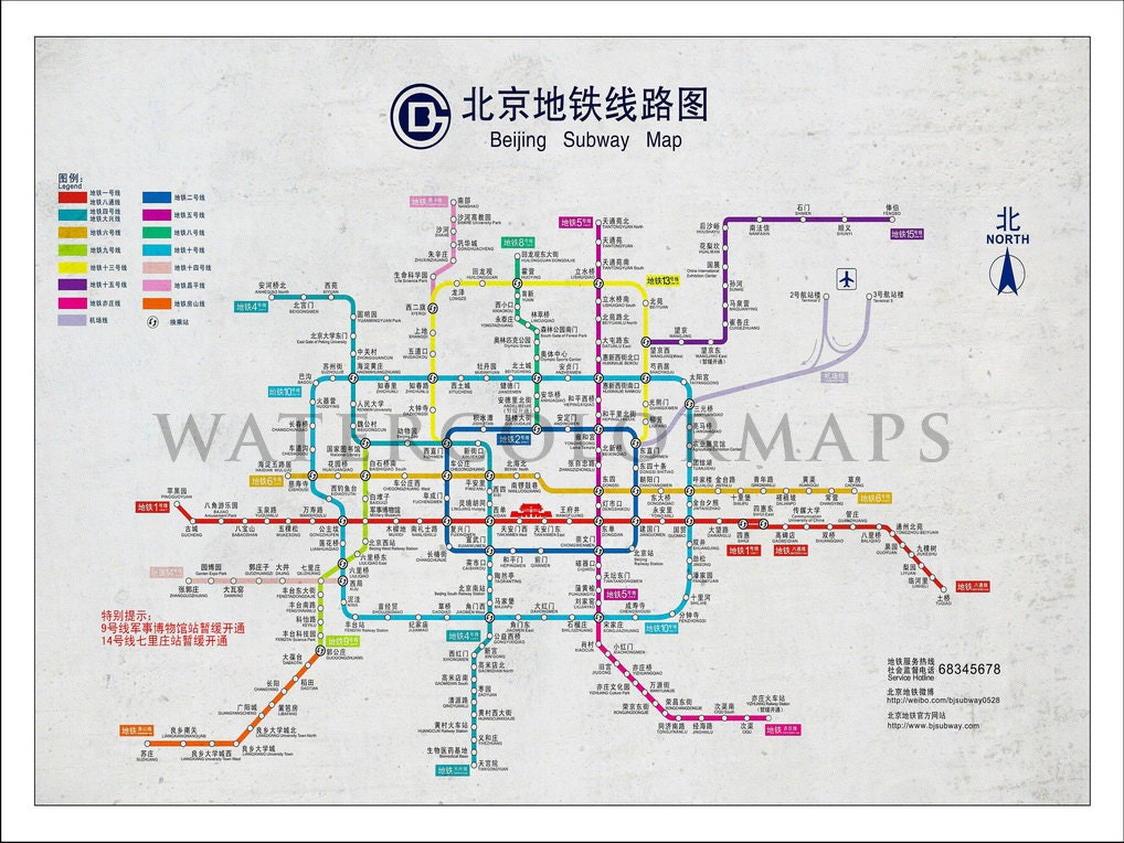 Beijing Subway Map.Beijing Subway Map Tube Map Map Art Metro Map Subway Art