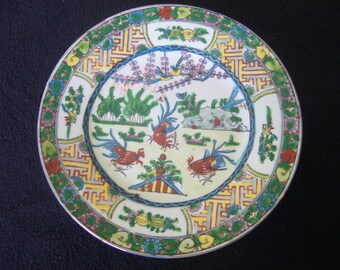Vintage, Chinese, Porcelain Plate with Roosters