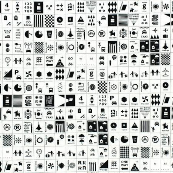 Lecien First of Infinity by Kumiko Fujita - Stamps in Black and White