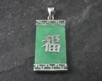 Vintage Sterling Chinese Jade Pendant