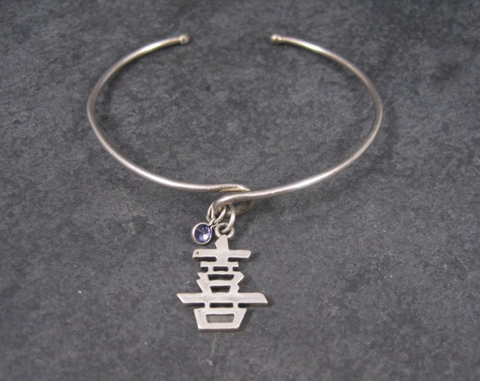 Vintage 90s Amethyst Chinese Happiness Dangle Cuff Bracelet