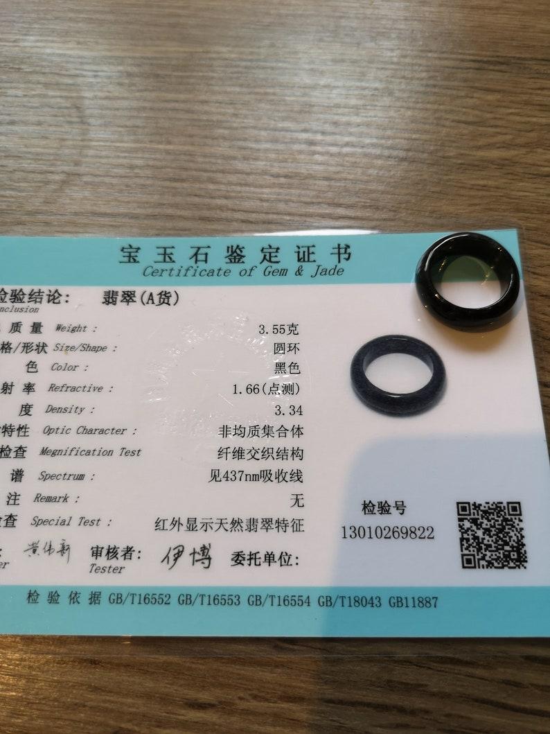 Black Jadeite ring certified natural grade A certified Burmese ring band natural imperial no treatment certificate \u58a8\u7fe0