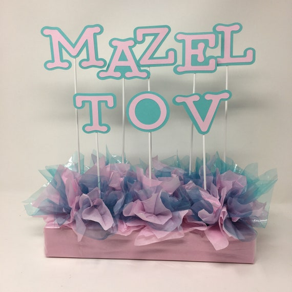 Mazel Tov, Table Centerpiece, Bar Mitzvah, Bat Mitzvah, Congratulations, Silver Gold Centerpiece, Star of David, Wedding Celebration
