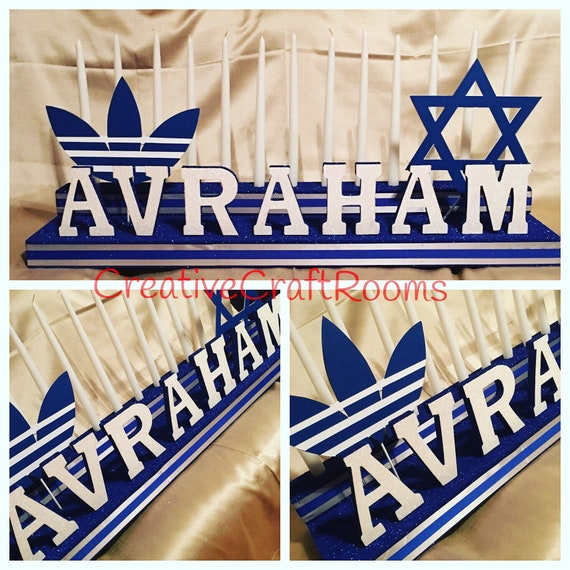Bar Mitzvah Candelabra Centerpiece, Sports Theme Centerpiece, Personalized Mitzvah Candelabra, Star of David Centerpiece