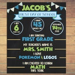 Boy First Day of School Sign - Simple School Sign - Last Day of School Sign - Printable or Photoshop into Frame - 16x20