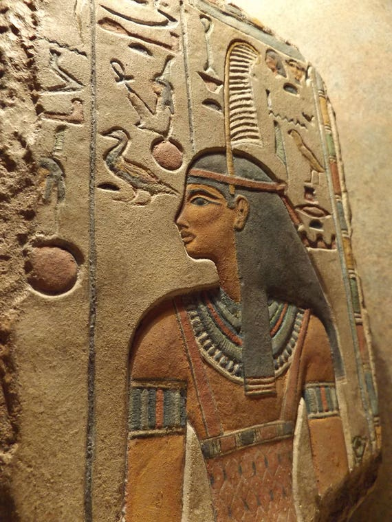 Egyptian art - relief sculpture replica of the Goddess Maat - Harmony, Justice