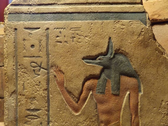 Egyptian sculpture - Anubis relief carving. Mythology & Art of Ancient Egypt