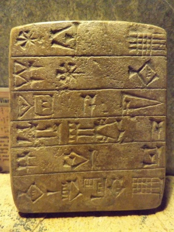 Sumerian writing - cuneiform tablet of Gudea - document replica - Mesopotamia