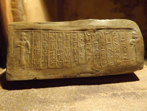Mesopotamian cuneiform writing on cylinder seal impression - Kassite