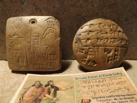 Sumerian / Babylon / Assyrian Cuneiform tablets - Ancient writing Mesopotamia
