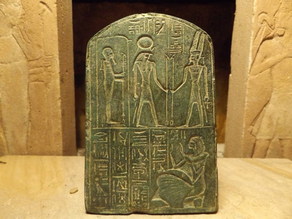 Egyptian art - Relief sculpture. Stele of Chia - scribe & treasurer of Ramses II