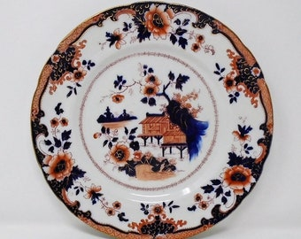 Royal Doulton Temple Dinner Plate Rust/Peach and Blue