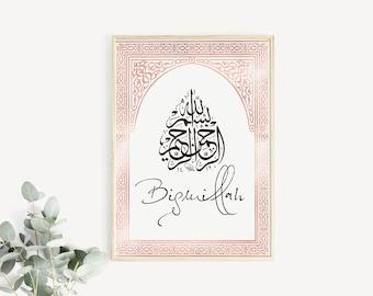 Islamic calligraphy | Etsy