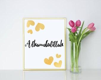 Alhamdulillah art etsy alhamdulillah gold islamic wall print thecheapjerseys Choice Image