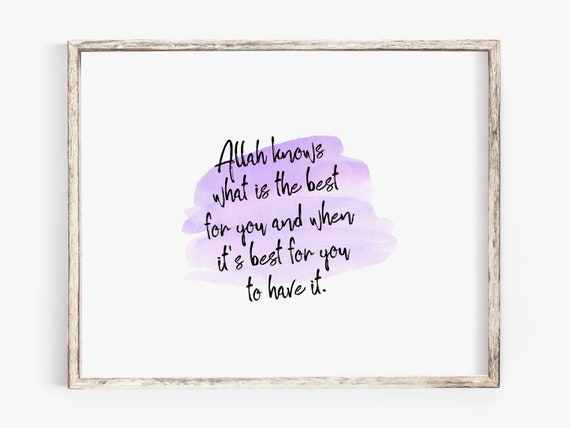 Allah Knows Best Islamic Wall Art Islamic Art Islamic Etsy
