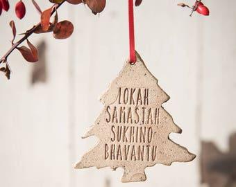 Yoga Ornament Tree Yogi Sanskrit Lokah Samastah Sukhino Bhavantu meditation mindfulness mantra chakra holiday christmas