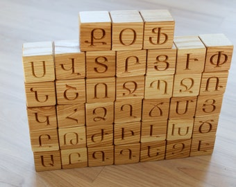 38 Armenian Alphabet Wooden Blocks, Toy Blocks with Armenian Letters Engraved, Personalized Armenian Letter Cubes Christmas Gift idea