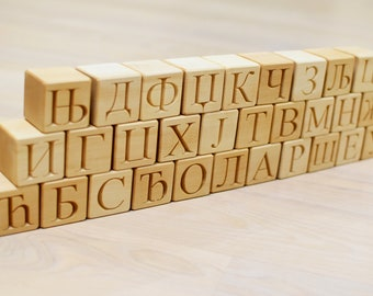 30 Serbian Alphabet Wooden Blocks, Toy Blocks with Serbian Letters Engraved, Personalized Letter Cubes Christmas Gift Sale, Serbia