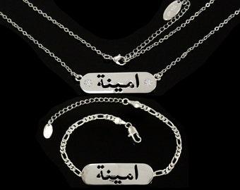 """Chapado en Oro 18ct-hecho con elementos de Swarovski-Regalo Collar de nombre /""""Ayesha/"""""""
