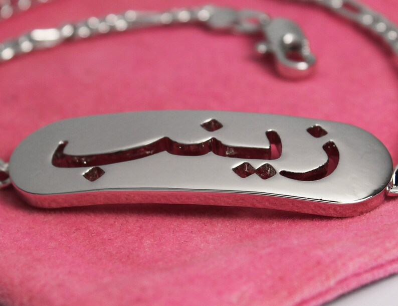 10 Figaro Chain Including Free Gift Box /& Gift Bag 18K White Gold Plated Bracelet With Name ZAINAB