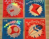 Mario Kart Tiles (FOIL)