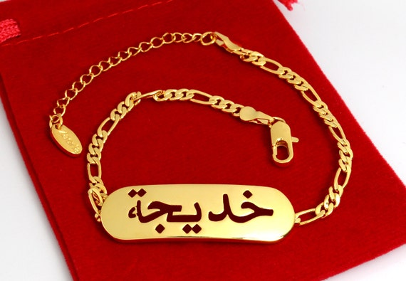 Картинки имени хадижа