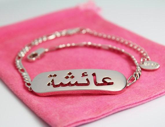 красивые картинки с именем хадиджа уильямс один моих