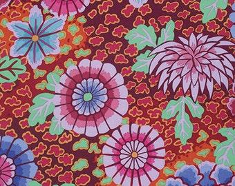 1/2 Yard Dream Red Kaffe Fassett fabric GP148